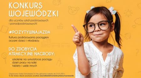 Konkurs Kolei Dolnośląskich - pt. POZYTYWNA JAZDA